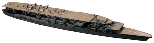 ハセガワ 1/700 日本航空母艦 赤城 三段甲板