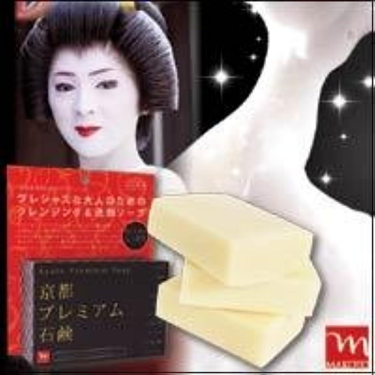 王位クール戦術京都プレミアム石鹸 120g×3個セット