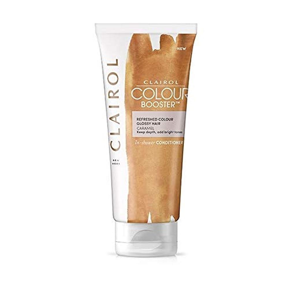 更新するカッター経済的[Clairol ] クレイロールコンディショナーカラーブースターキャラメル - Clairol Conditioning Colour Booster Caramel [並行輸入品]