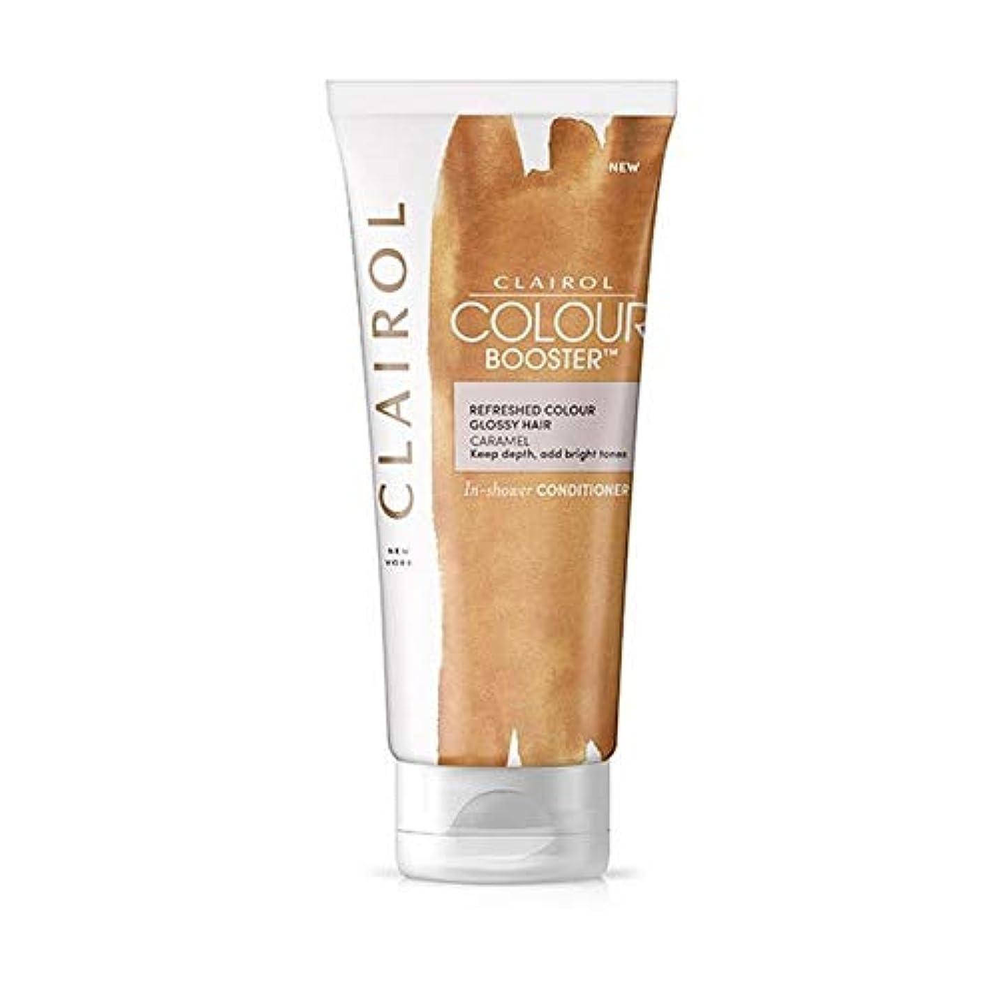 形参加するペレグリネーション[Clairol ] クレイロールコンディショナーカラーブースターキャラメル - Clairol Conditioning Colour Booster Caramel [並行輸入品]