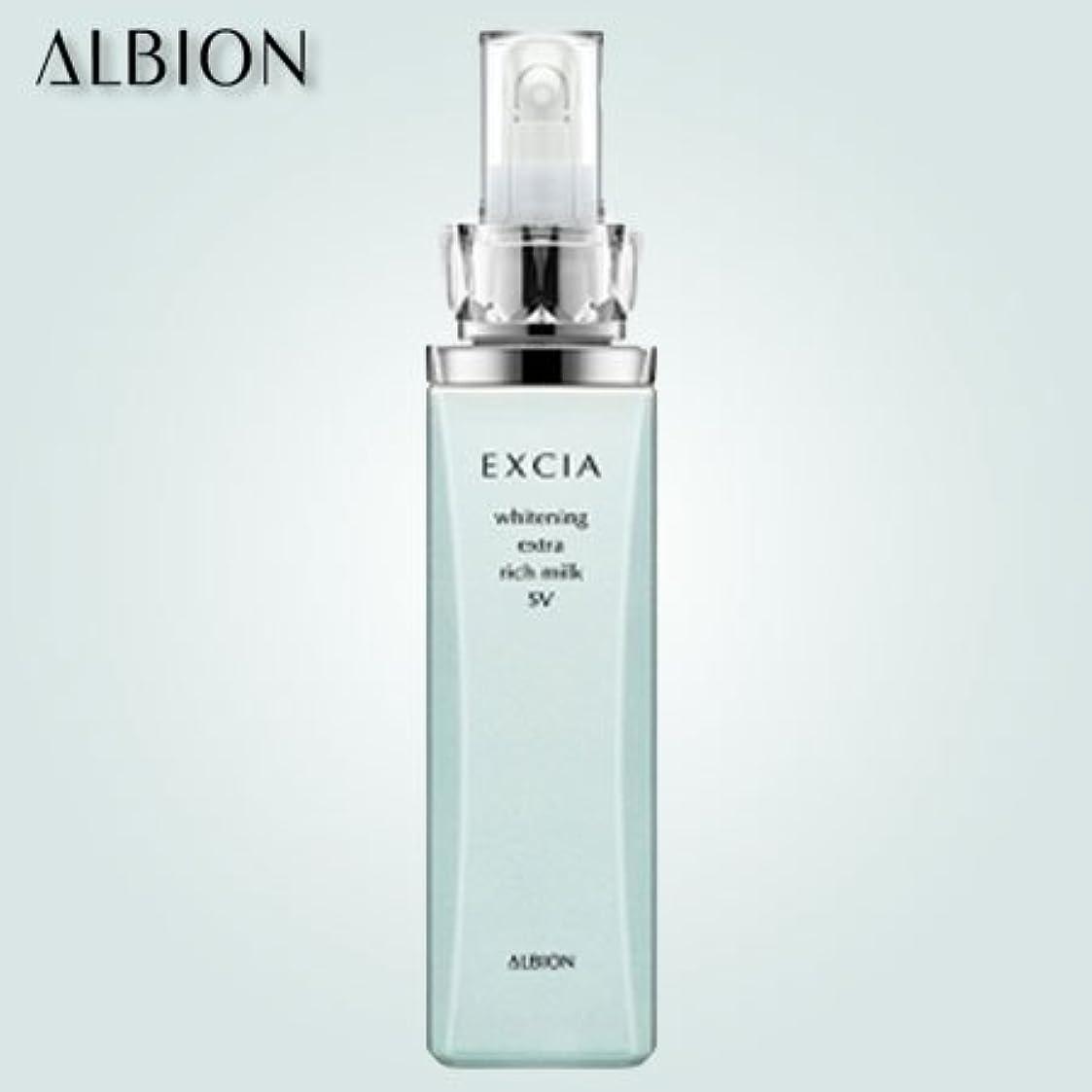 穿孔する芝生社説アルビオン エクシアAL ホワイトニング エクストラリッチミルク SV(ノーマル~ドライスキン用)200g-ALBION-
