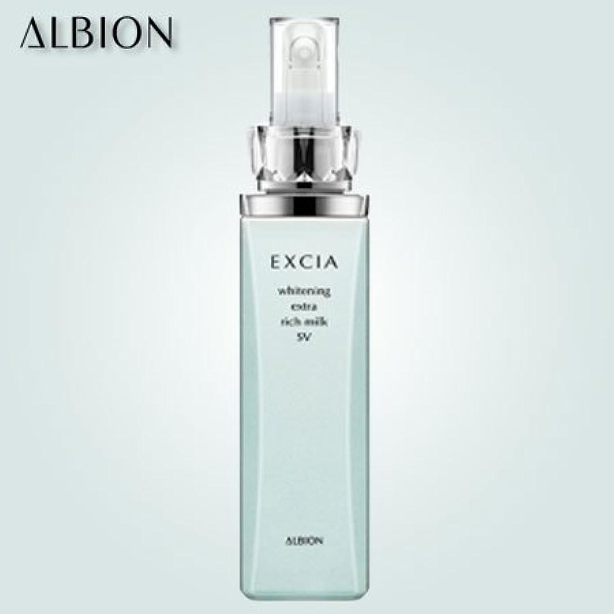 遊具きらめき酸素アルビオン エクシアAL ホワイトニング エクストラリッチミルク SV(ノーマル~ドライスキン用)200g-ALBION-