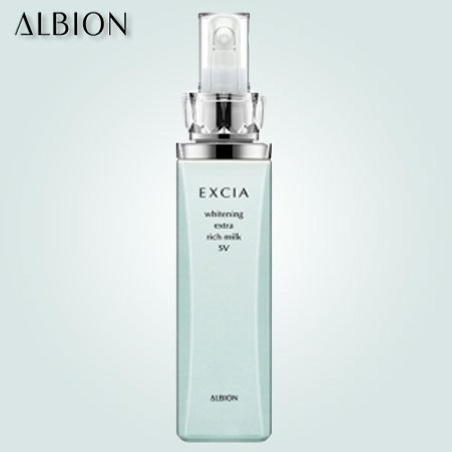 ポーズ合法敬なアルビオン エクシアAL ホワイトニング エクストラリッチミルク SV(ノーマル~ドライスキン用)200g-ALBION-