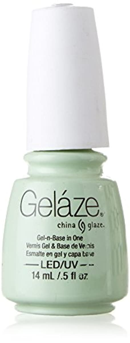 China Glaze Gelaze 100% Gel-n-Base Polish, Re-Fresh Mint, 0.5 Ounce