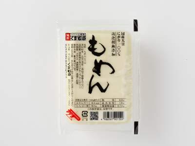 創業大正三年 豆腐づくり一筋 くすむら 消泡剤無添加 木綿豆腐