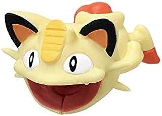 WXXS Anime Pokemon Cosplay Props Pikachu Kawaii Silica Gel Doll Data Line Cord Protector Bites Anti-Break Mobile Phone USB...