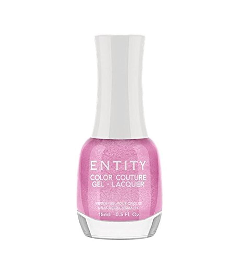 敬意記者飢Entity Color Couture Gel-Lacquer - Ruching Pink - 15 ml/0.5 oz