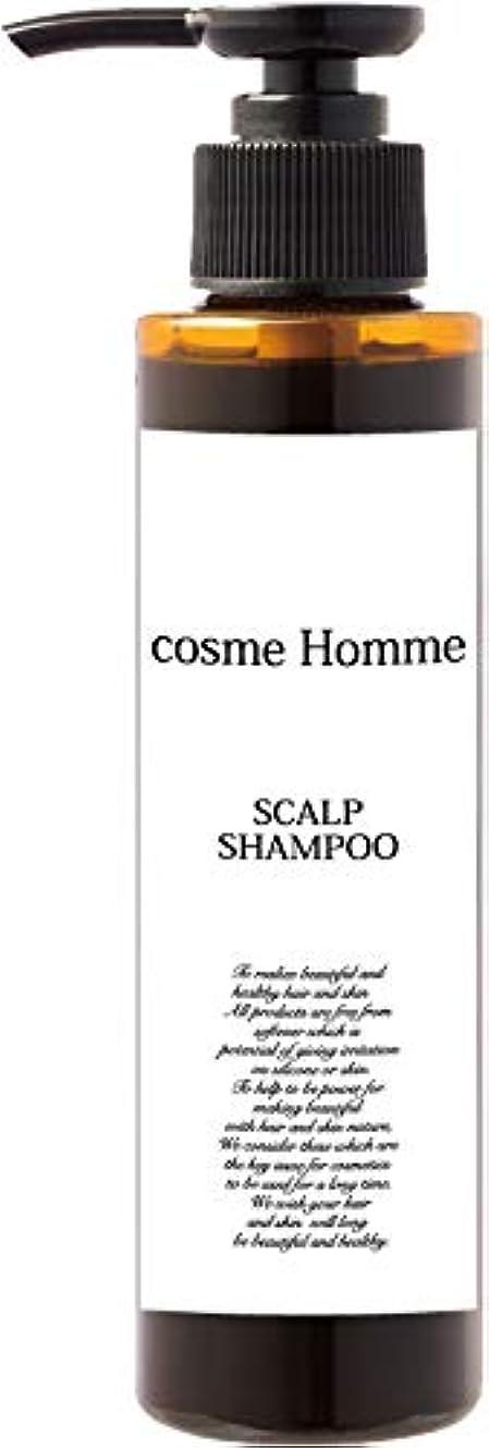 概してましいホバー【コスメオム】スカルプシャンプー 育毛、頭皮ケアに!育毛剤で洗う 無添加ノンシリコン 21種類の植物エキス配合 150ml