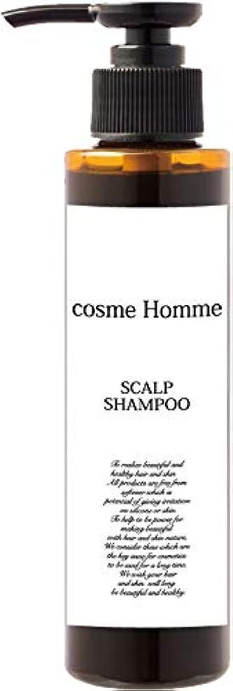 どういたしまして反対にタヒチ育毛、頭皮ケアに!【コスメオム】スカルプシャンプー 育毛剤で洗う 無添加ノンシリコン 21種類の植物エキス配合 400ml
