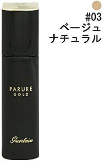 【ゲラン】パリュール ゴールド フルイド #03 ベージュナチュラル 30ml [並行輸入品]