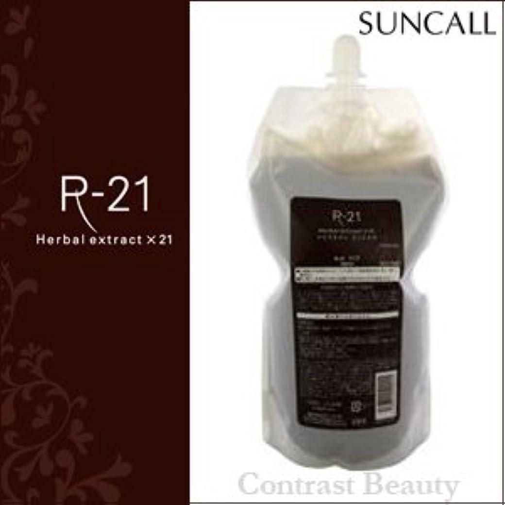 ポータル変数収益【X2個セット】 サンコール R-21 ハーバルクリア 1000ml 詰替え用 suncall