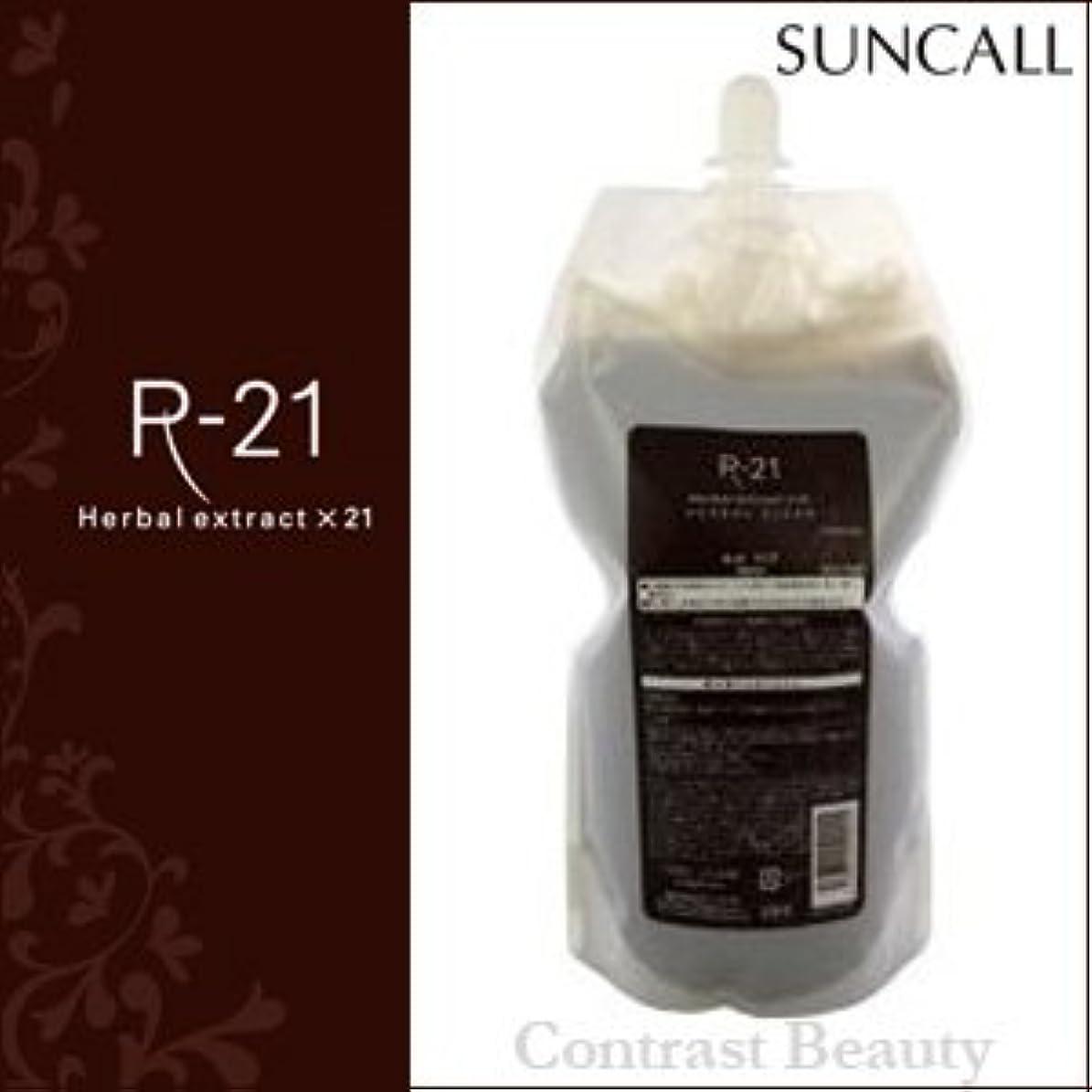 異なる妊娠した非行【X3個セット】 サンコール R-21 ハーバルクリア 1000ml 詰替え用 suncall