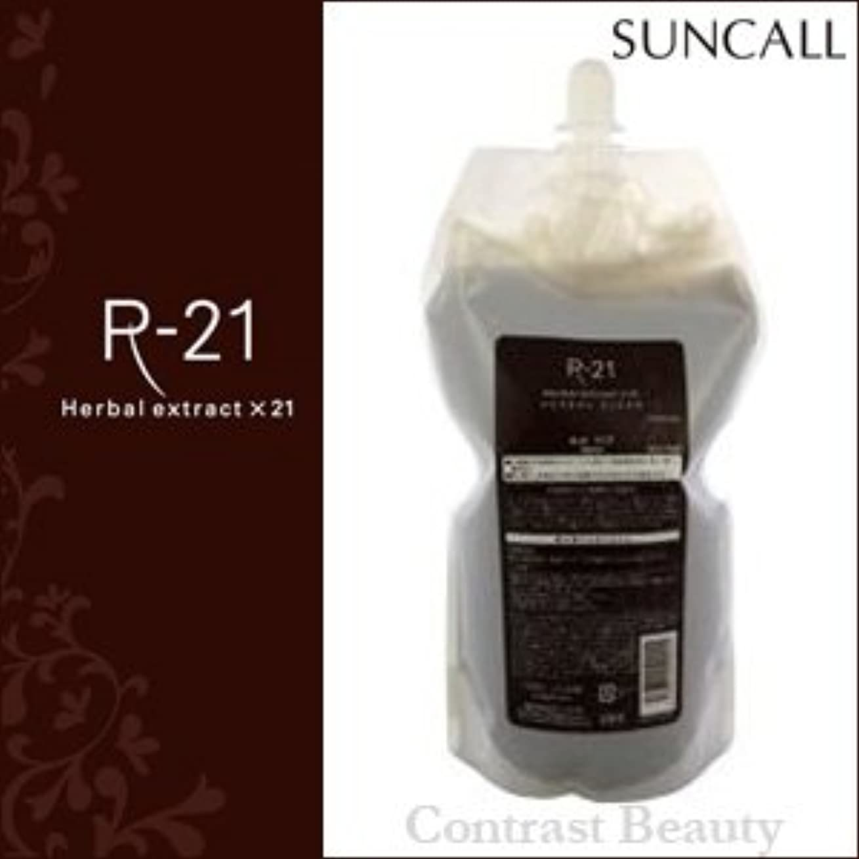 緊張する品生命体【X4個セット】 サンコール R-21 ハーバルクリア 1000ml 詰替え用 suncall