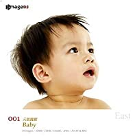EAST vol.1 ベイビー Baby