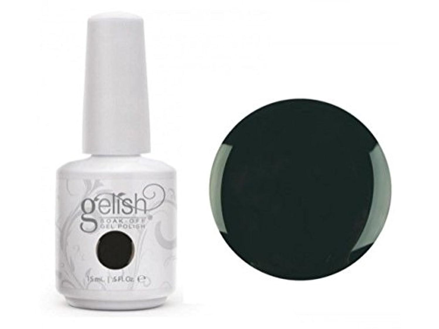 二年生雹兄Harmony Gelish Gel Polish - Rake in the Green - 0.5oz / 15ml