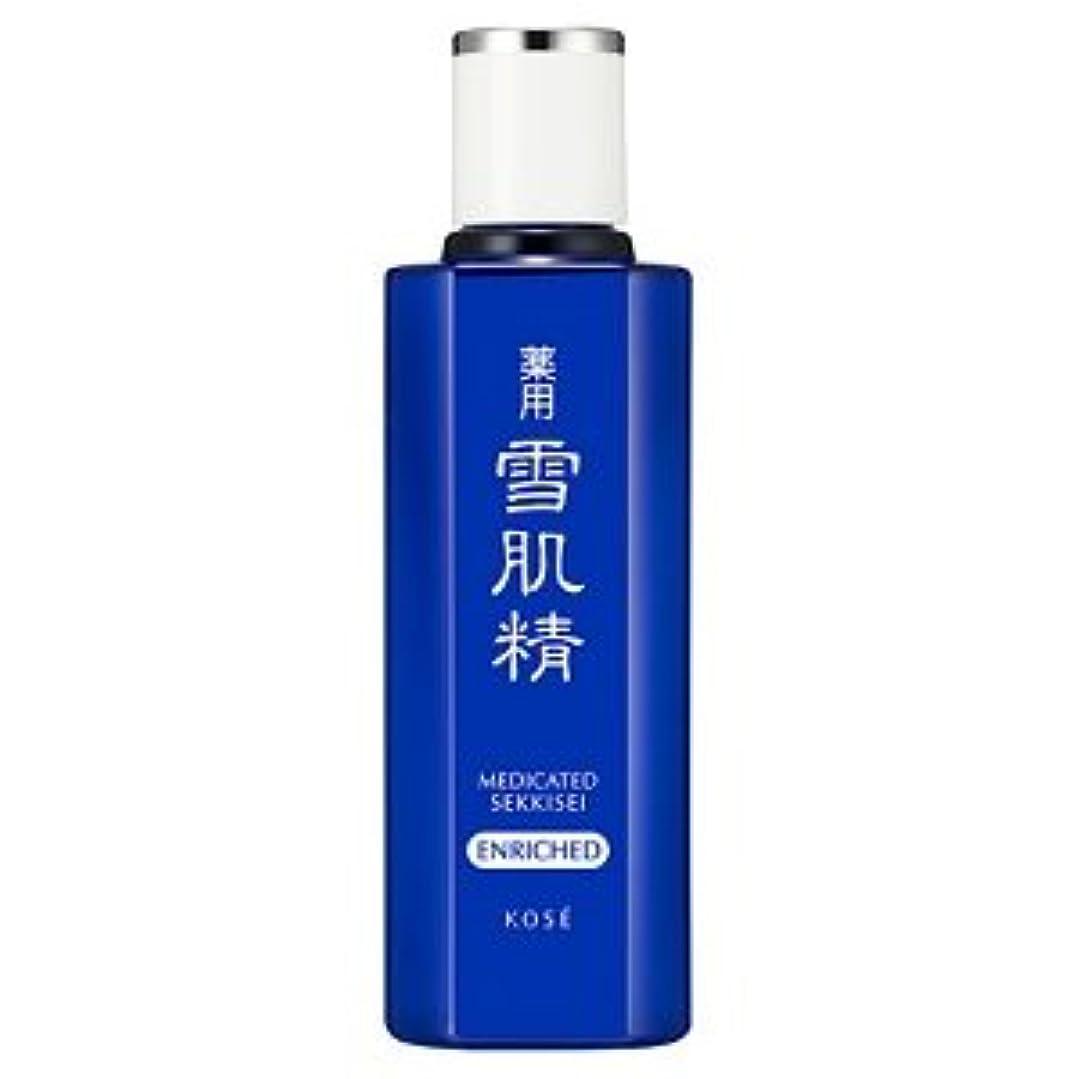 受け入れる独裁信条コーセー 雪肌精 薬用 雪肌精 エンリッチ 200ml 化粧水
