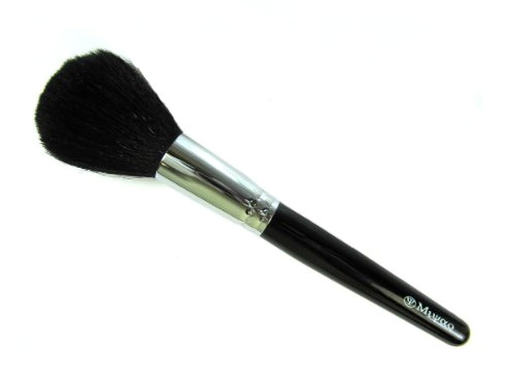 忠実に中央値多様体宮尾産業化粧筆(メイクブラシ) MBシリーズ-3 パウダーブラシ 高級山羊/熊野筆