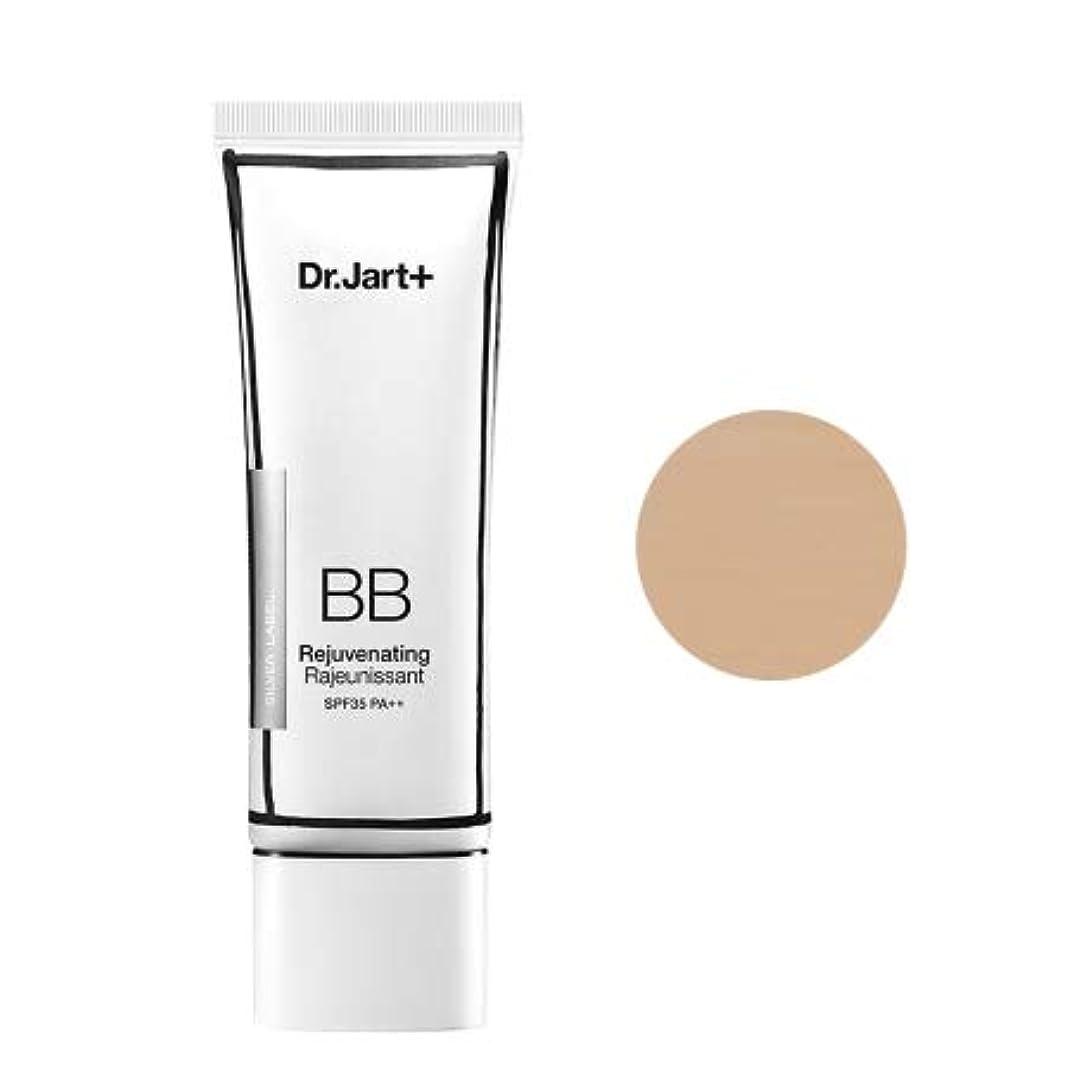 従う場合尾[Upgrade] Dr.Jart+Dermakeup Rejuvenating Beauty Balm SPF35 PA++ 50ml /ドクタージャルトゥザメーキャップリージュビネイティンビューティーバーム SPF35 PA++ 50ml [並行輸入品]