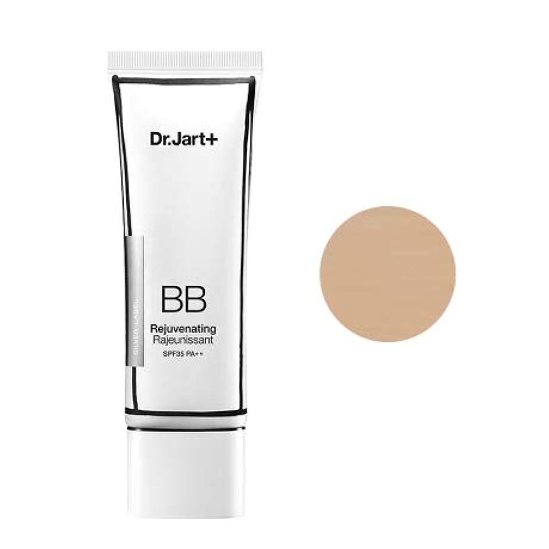 光電削減アラスカ[Upgrade] Dr.Jart+Dermakeup Rejuvenating Beauty Balm SPF35 PA++ 50ml /ドクタージャルトゥザメーキャップリージュビネイティンビューティーバーム SPF35 PA++ 50ml [並行輸入品]