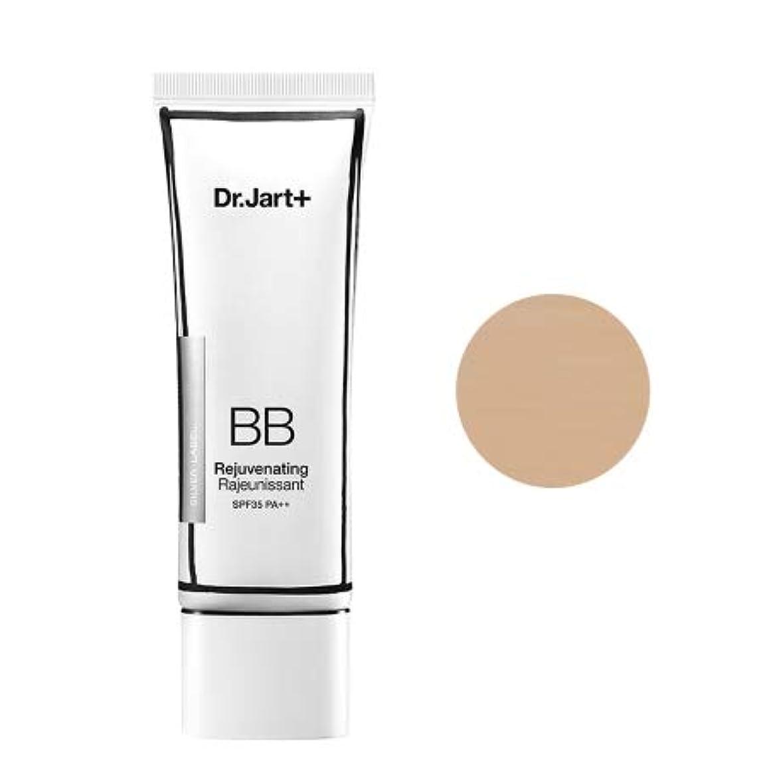 回復するはっきりしない体操[Upgrade] Dr.Jart+Dermakeup Rejuvenating Beauty Balm SPF35 PA++ 50ml /ドクタージャルトゥザメーキャップリージュビネイティンビューティーバーム SPF35 PA++ 50ml [並行輸入品]