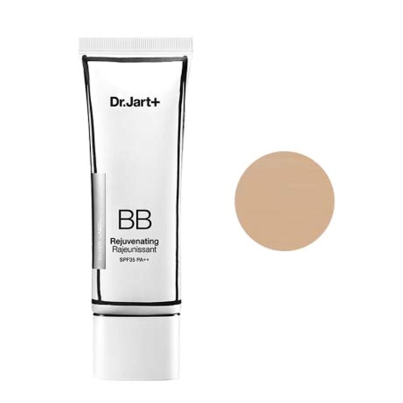 中世の防ぐ帽子[Upgrade] Dr.Jart+Dermakeup Rejuvenating Beauty Balm SPF35 PA++ 50ml /ドクタージャルトゥザメーキャップリージュビネイティンビューティーバーム SPF35 PA++ 50ml [並行輸入品]