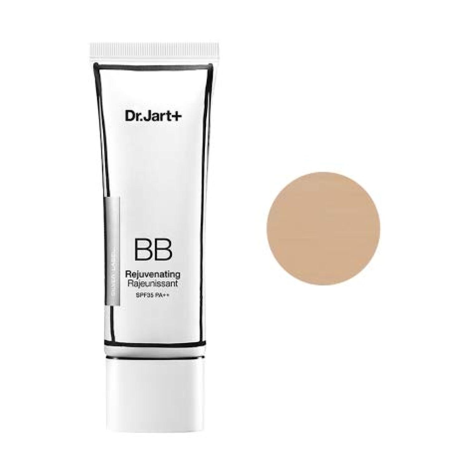 ビルドアミラー土砂降り[Upgrade] Dr.Jart+Dermakeup Rejuvenating Beauty Balm SPF35 PA++ 50ml /ドクタージャルトゥザメーキャップリージュビネイティンビューティーバーム SPF35 PA++ 50ml [並行輸入品]