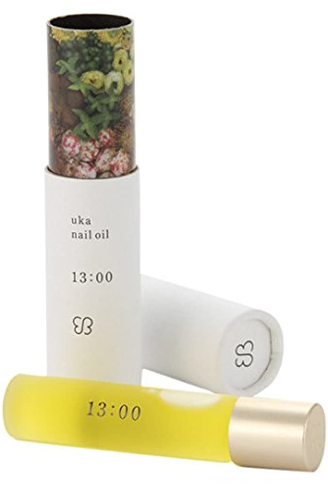 天井鉛個人的にウカ(uka) ネイルオイル 13:00(イチサンゼロゼロ)〈リフレッシュできる香り〉 5ml