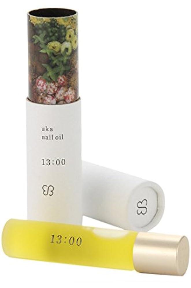 覗く負荷販売計画ウカ(uka) ネイルオイル 13:00(イチサンゼロゼロ)〈リフレッシュできる香り〉 5ml