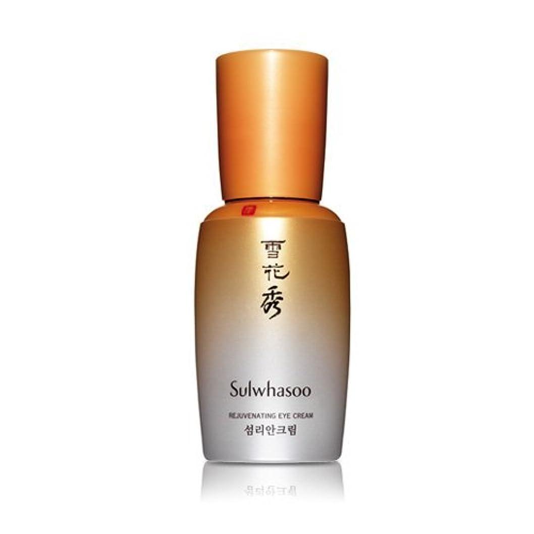 適用済み許可する剥離雪花秀/Sulwhasoo/ソルファス 閃理眼(ソムリアン)アイクリーム Rejuvenating Eye Cream 25ml Honest Skin 海外直送品