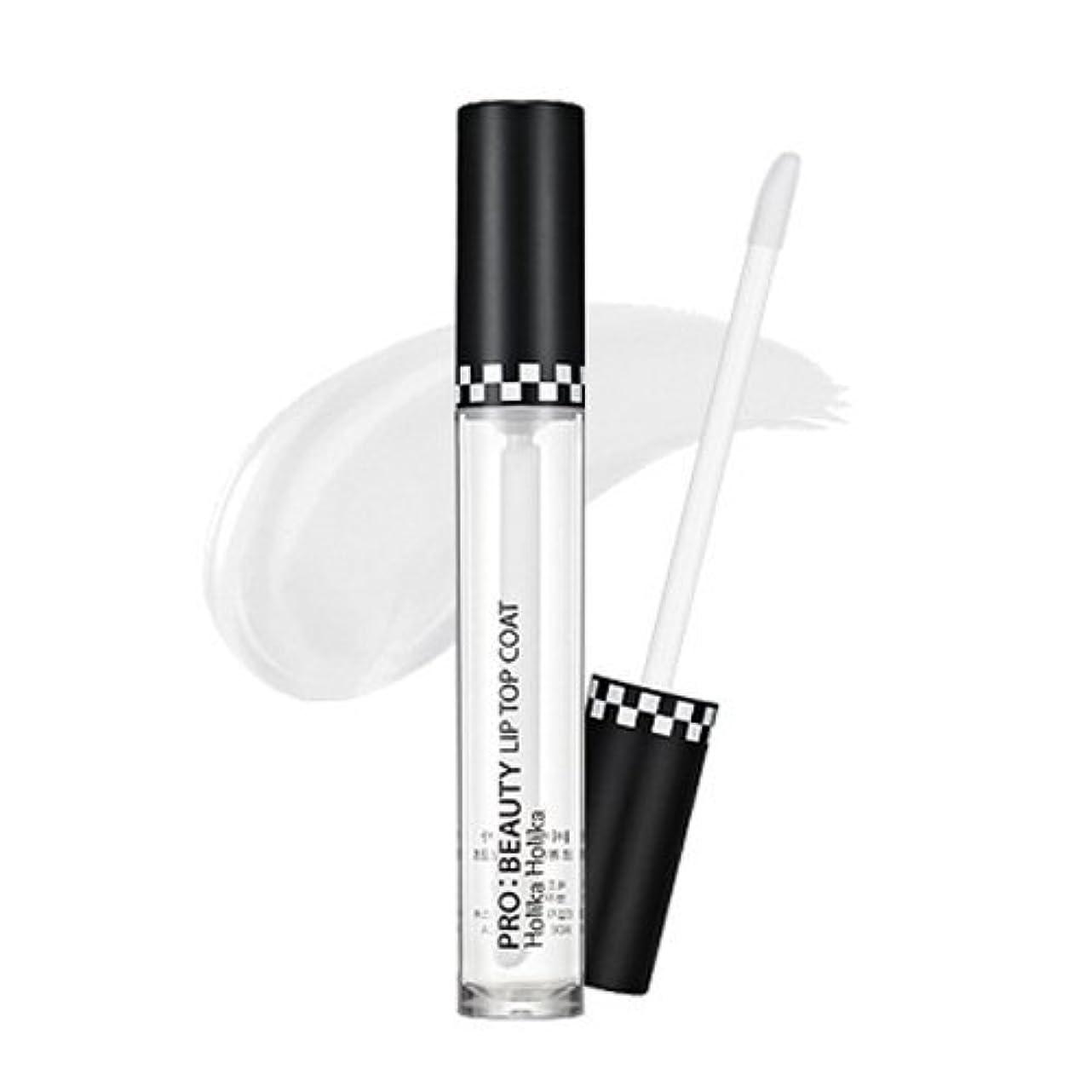 バルセロナ頭蓋骨奇妙なHolika Holika Pro Beauty Lip Top Coat ホリカホリカ プロ ビューティー リップ トップコート [並行輸入品]