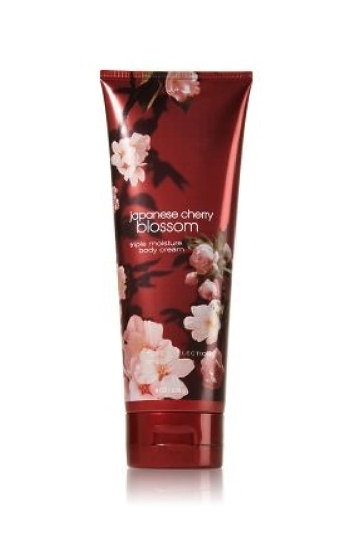 有害微弱定刻Bath & Body Works  ボディークリーム -Japanese Cherry Blossom*????????? ??????????【並行輸入品】
