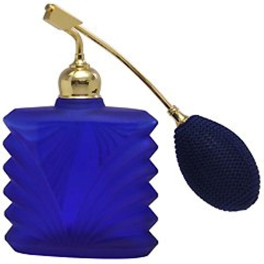 【ヒロセ アトマイザー】クリスタル アトマイザー ドイツ製 クリスタル 香水瓶 603594 (クリスタルブルー) 55ml