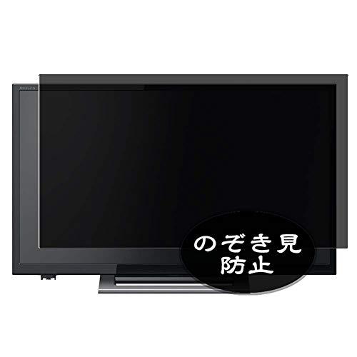 Vaxson Anti Spy Schutzfolie kompatibel mit Toshiba REGZA 24V34 24