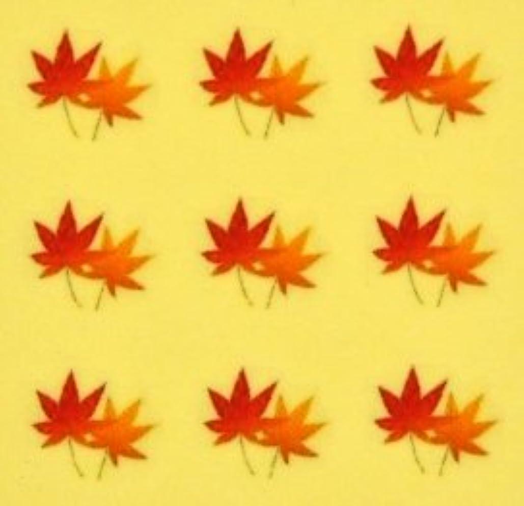 フェデレーション議会疎外する紅葉?秋【ネイルデザインシール】もみじ(3)/1シート9枚入
