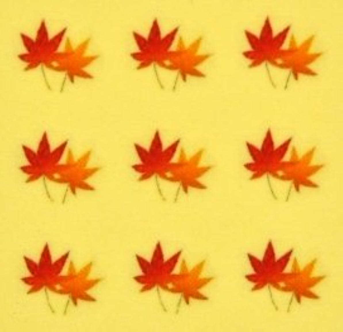 スクリーチ輝くパブ紅葉?秋【ネイルデザインシール】もみじ(3)/1シート9枚入