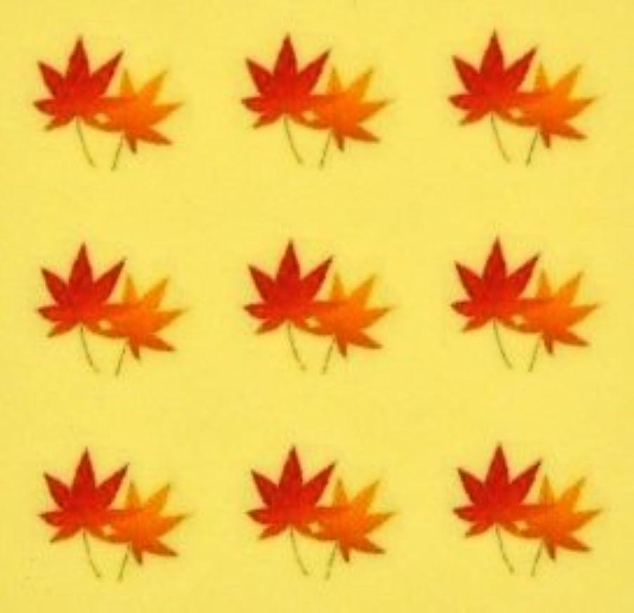 観光に行くハチとげのある紅葉?秋【ネイルデザインシール】もみじ(3)/1シート9枚入