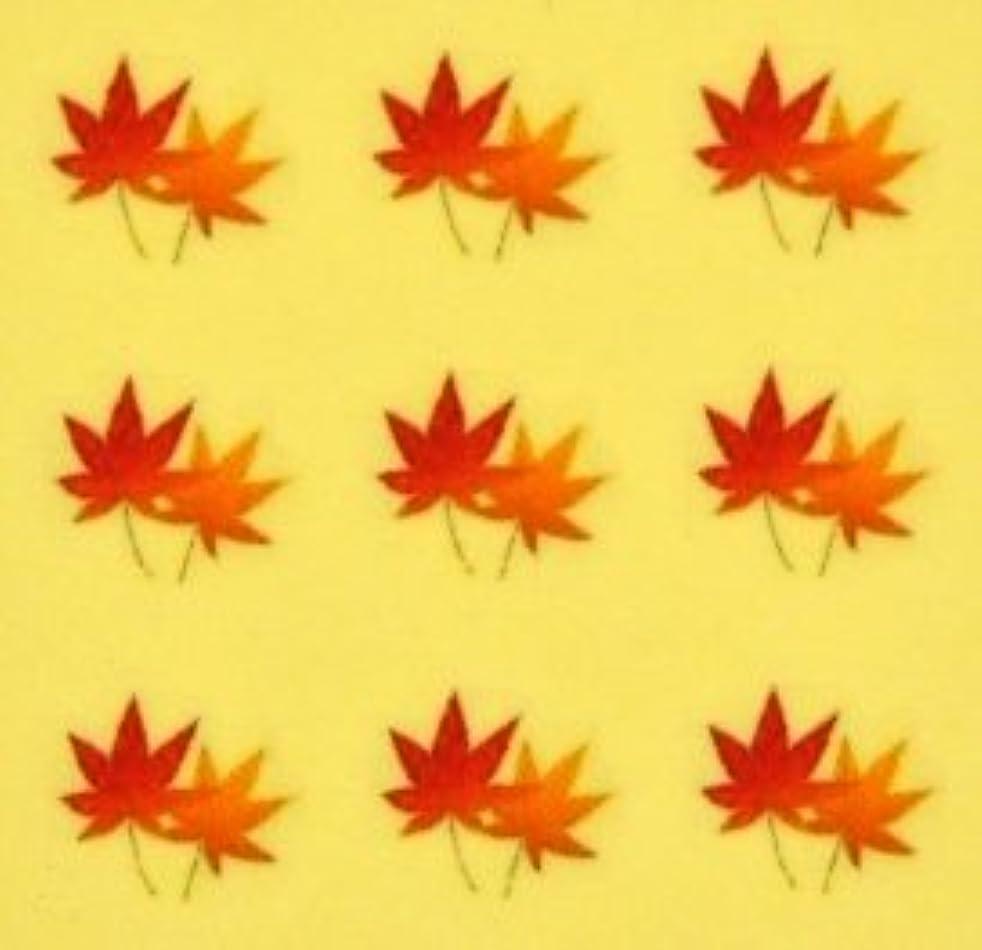 判読できないペニー集める紅葉?秋【ネイルデザインシール】もみじ(3)/1シート9枚入