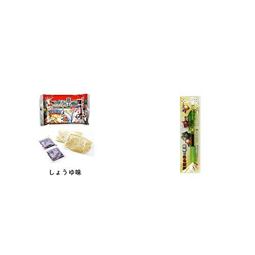 [2点セット] 飛騨高山ラーメン[生麺・スープ付 (しょうゆ味)]・さるぼぼ 癒しボールペン 【グリーン】
