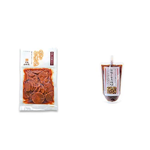 [2点セット] 飛騨山味屋 本干し大根(135g) ・旨味くるみ味噌(260g)
