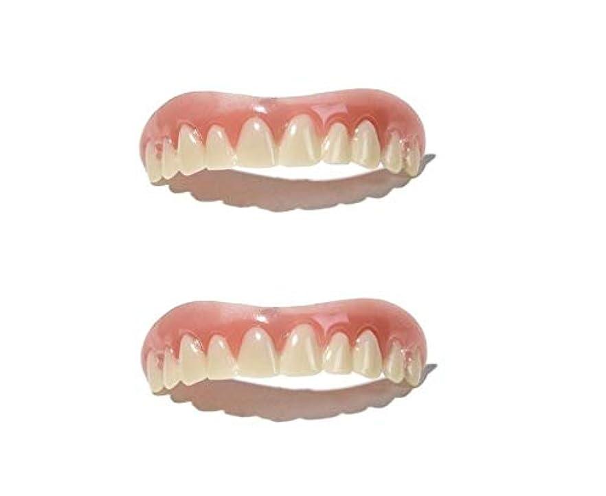 忍耐回復格差インスタント 美容 入れ歯 上歯 2個セット (free size (Medium)
