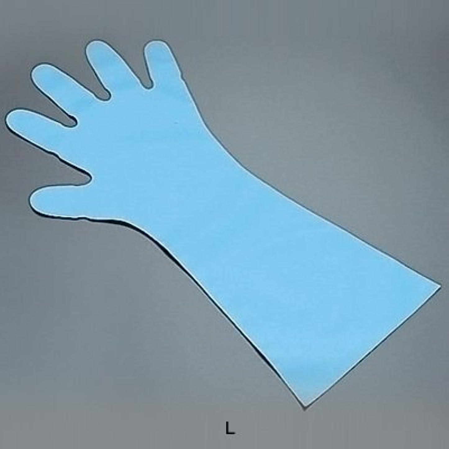 噂置き場抹消エンボス手袋 五本絞り ロング#50 (1袋50枚入) L 全長45cm <ブルー>