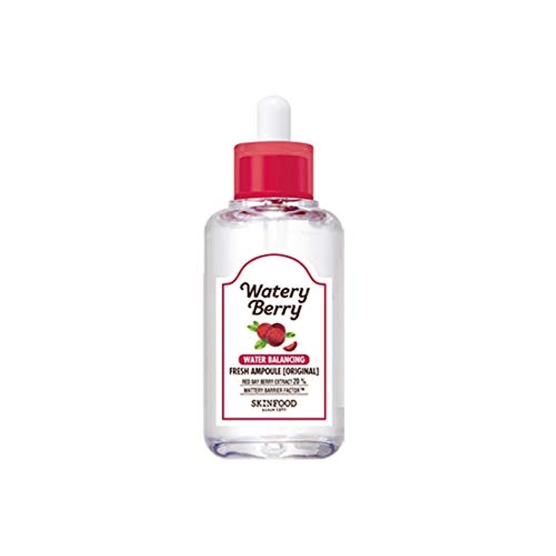 凍った不純社説Skinfood watery berry fresh ampoule/水っぽい新鮮なアンプル/60ml [並行輸入品]