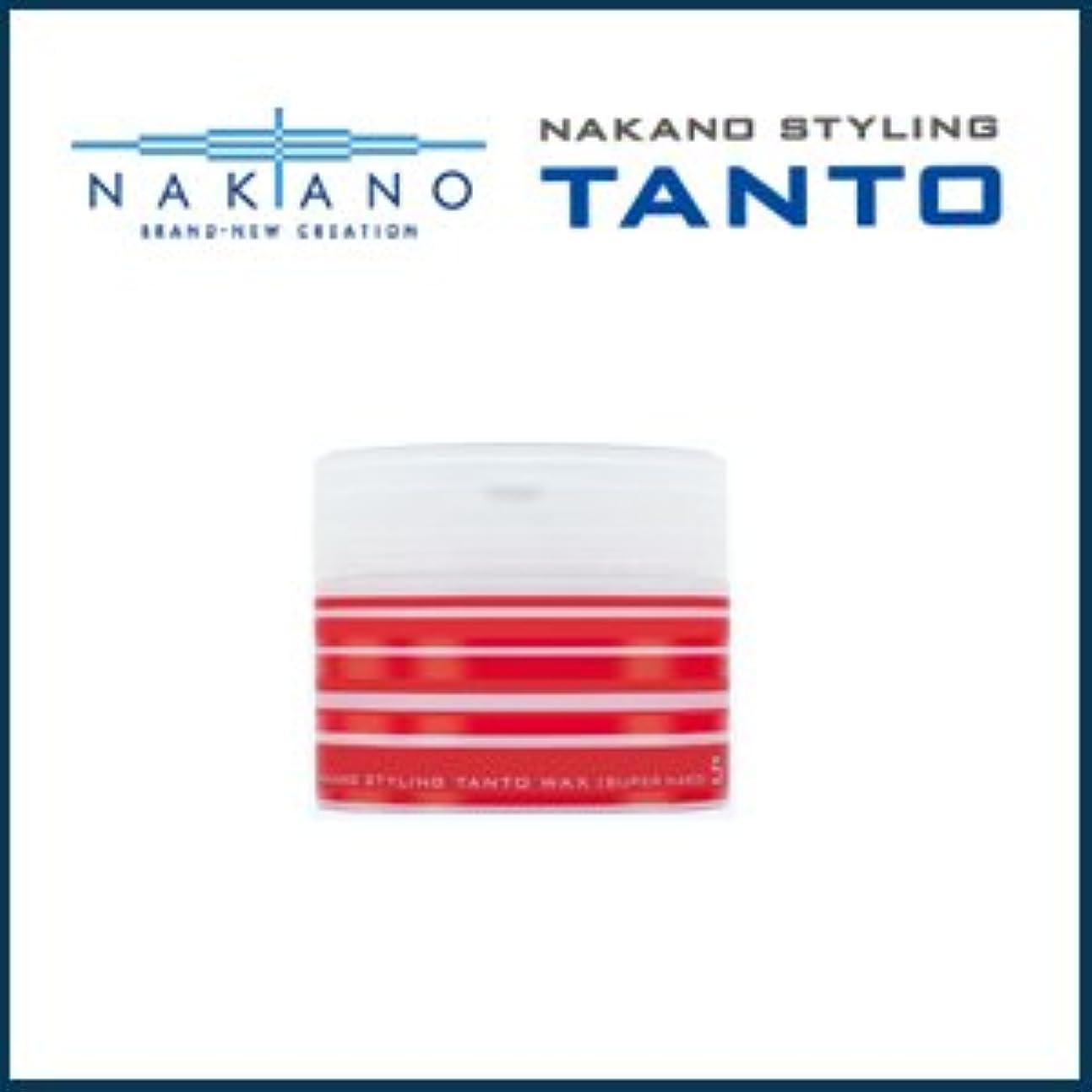 知人少なくとも家事【X5個セット】 ナカノ タント Nワックス 5 スーパーハード 90g 容器入り
