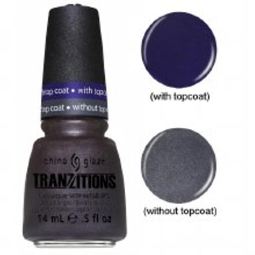 皮肉な加入に向けて出発CHINA GLAZE Nail Lacquer - Tranzitions - Shape Shifter (並行輸入品)