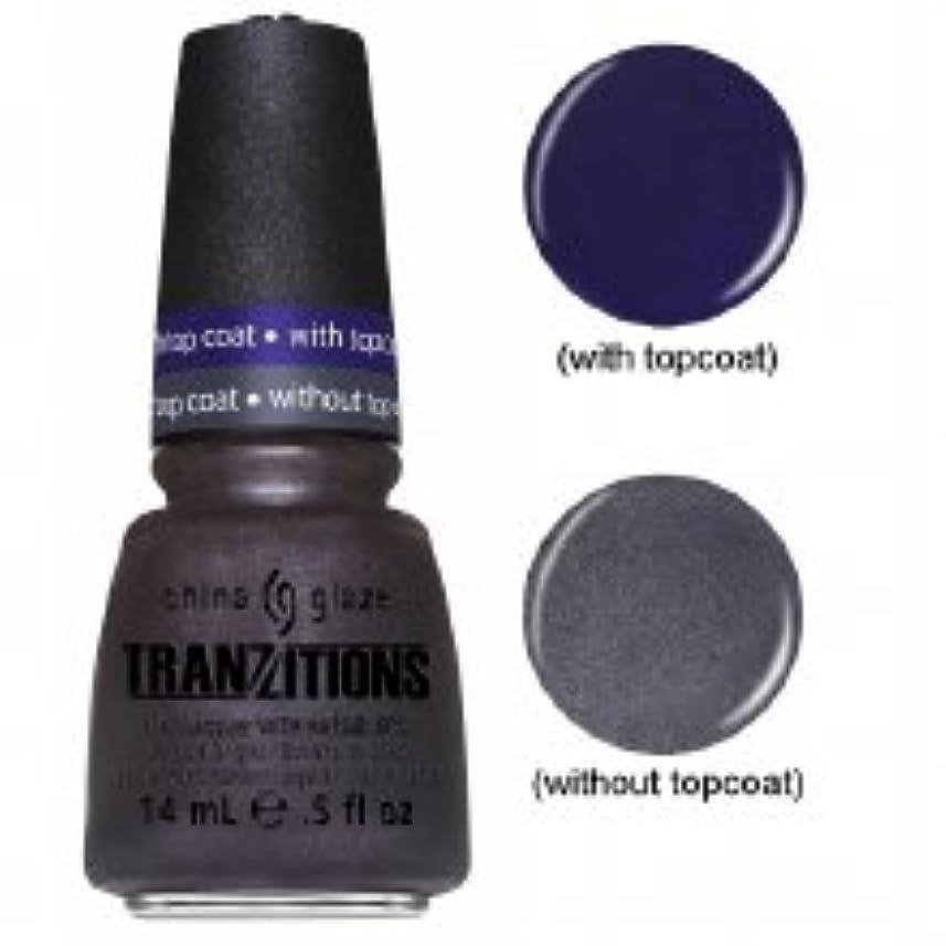 カプセル問い合わせる出口CHINA GLAZE Nail Lacquer - Tranzitions - Shape Shifter (並行輸入品)