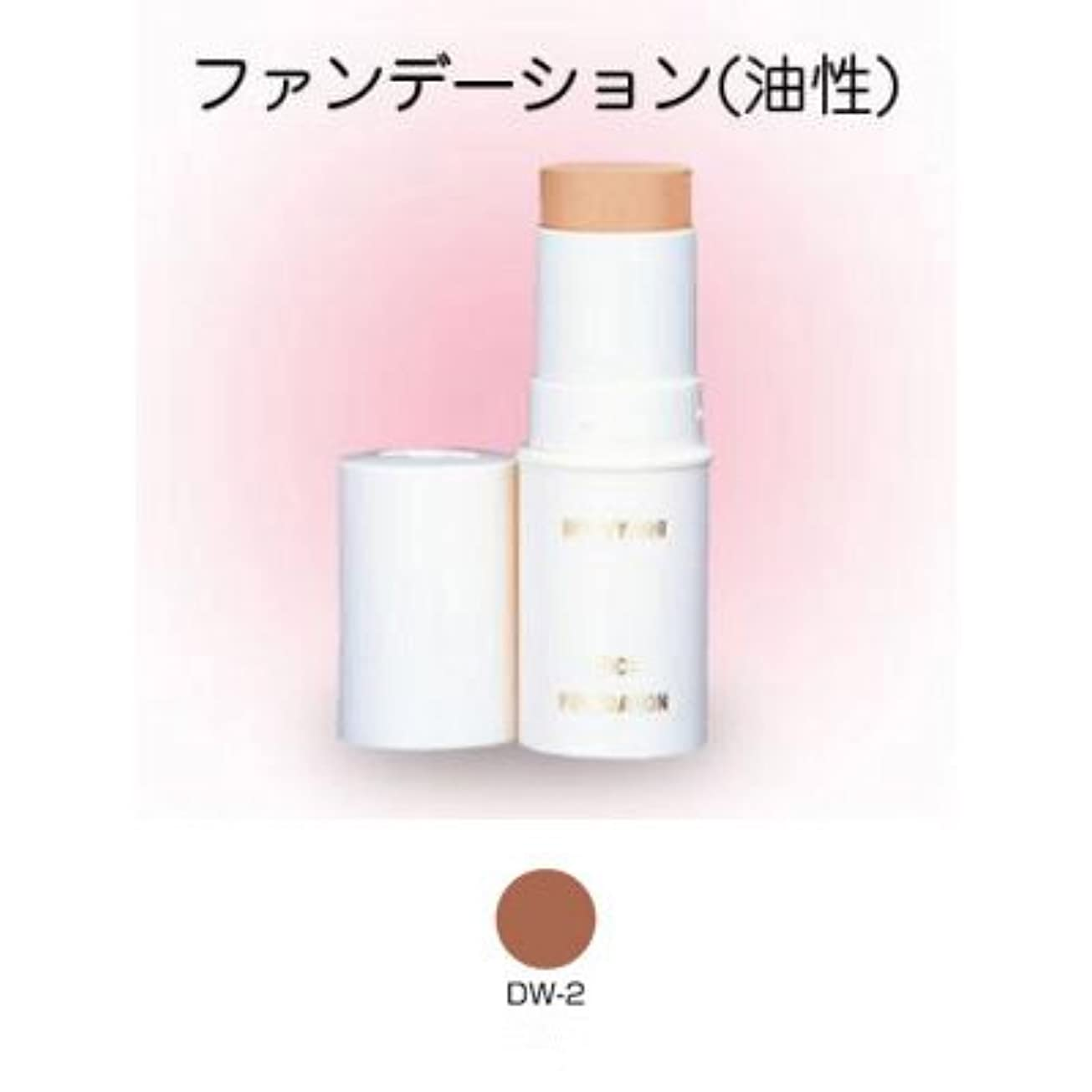 ソーシャル懺悔しつけスティックファンデーション 16g DW-2 【三善】