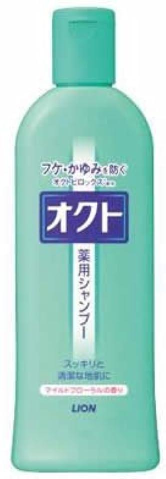 冷蔵庫ラベンダー悪魔ライオン オクトシャンプー 320ml マイルドフローラルの香り 医薬部外品 ×24点セット (4903301437239)