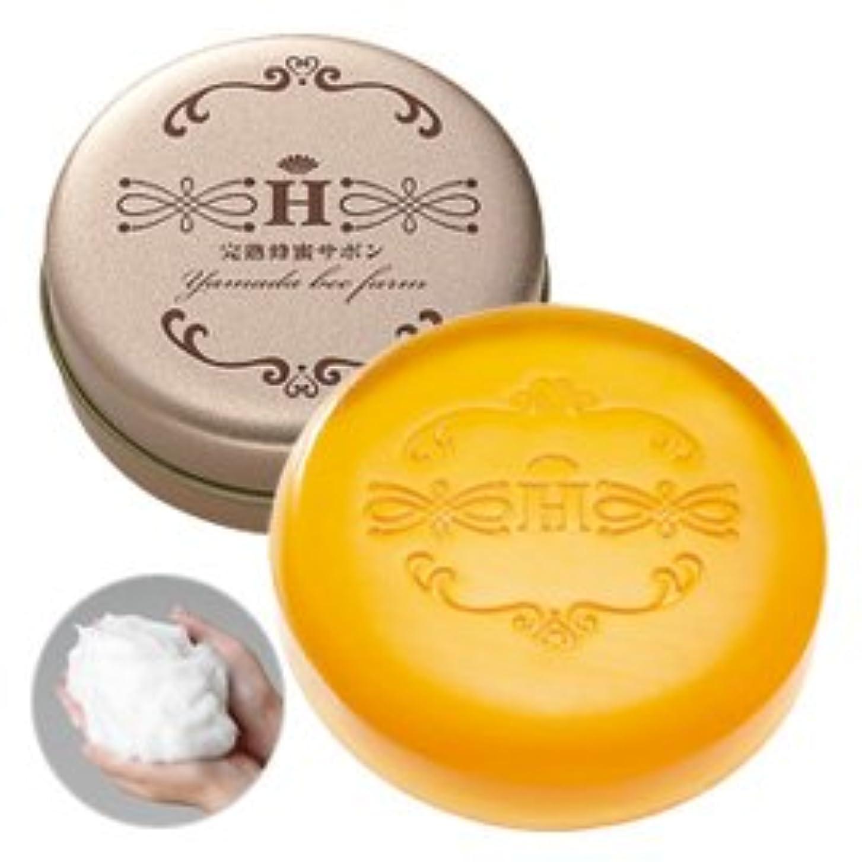 提案する寄生虫粒ハニーラボ 完熟蜂蜜サボン〈枠練〉 60g (缶入り)約1ヶ月分/Honey Lab Ripen Honey Soap <60g> In a can