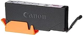 Canon CLI-551XL M Cartucho de tinta original Magenta XL para Impresora de Inyeccion de tinta Pixma iP7250-iP8750-iX6850-MG5450-MG5550-MG5650-MG6350-MG6450-MG6650-MG7150-MG7550-MX725-MX925 (B009DL0DAO) | Amazon price tracker / tracking, Amazon price history charts, Amazon price watches, Amazon price drop alerts