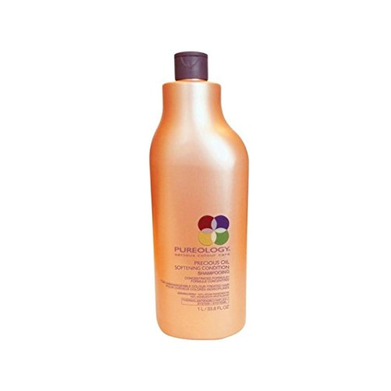 サスペンションレッドデート約貴重なオイルコンディショナー(千ミリリットル) x4 - Pureology Precious Oil Conditioner (1000ml) (Pack of 4) [並行輸入品]
